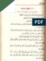 Matn Nawaqid al Islam