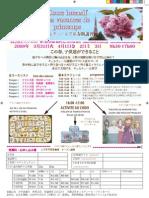PDF Brochure Cours Printemps 09 Jp2
