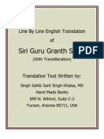 Line by Line English Translation of Siri Guru Granth Sahib With Transliteration