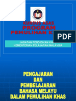 p&p Bahasa Melayu