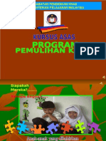 Pen Gen Alan Program Pem Khas