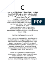 Doa Majlis Anugerah Kecemerlangan SMKCK 2000