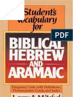 Larry Mitchel a Students Vocabulary for Biblical Hebrew