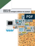Simatic HMI Brochure