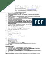 Beginning the Definition EssaySP13