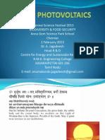 Presentation Chennai Science Centre