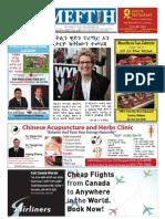 MeftihFeb2013-Epaper