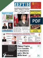 Meftih Newspaper January 2013