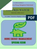 3.the Urja Watch - September 2008