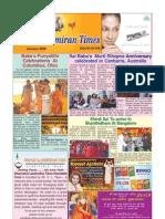 Shri Sai Sumiran times in English -Jan 09