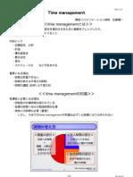 [kenichi Sato/佐藤健一] (2009/02/21) <家庭医療学会指導医WS>time management(ハンドアウト修正版)