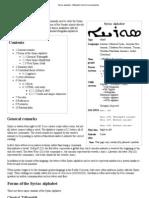 Syriac Alphabet - Wikipedia