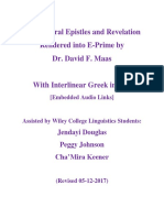 The General Epistles and Revelation in E-Prime With Interlinear Greek in E-Prime 2-26-2013