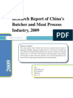 Research Report of China's Butcher and Meat Process Industry, 2009
