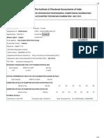 ERO0182250-IPC