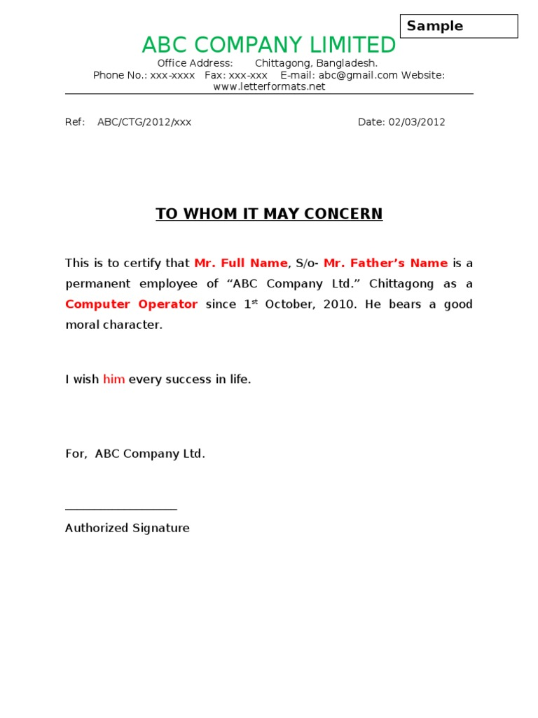 to whom it may concern certificate format sample