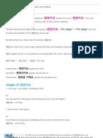 Talk To Me In Korean - Level 4 Lesson 7