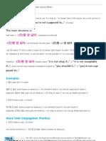 Talk To Me In Korean - Level 4 Lesson 9