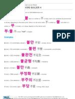 Talk To Me In Korean - Level 4 Lesson 13