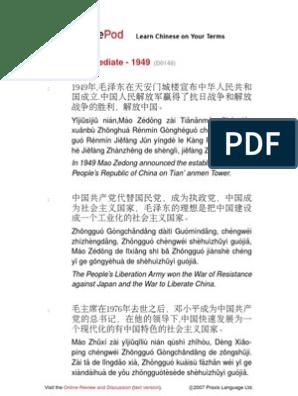 Yundao Backup Camera Wiring Diagram from imgv2-2-f.scribdassets.com