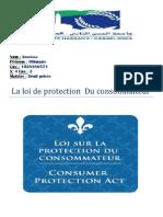 Othmane -- La loi de protection 3.doc.docx