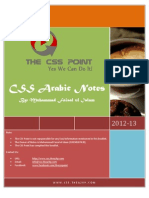 CSS Notes for Arabic.pdf