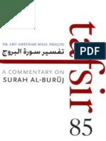 A Commentary on Surah Al-Buruj