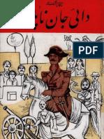 دایی جان ناپلئون ـ ایرج پزشکزاد.pdf