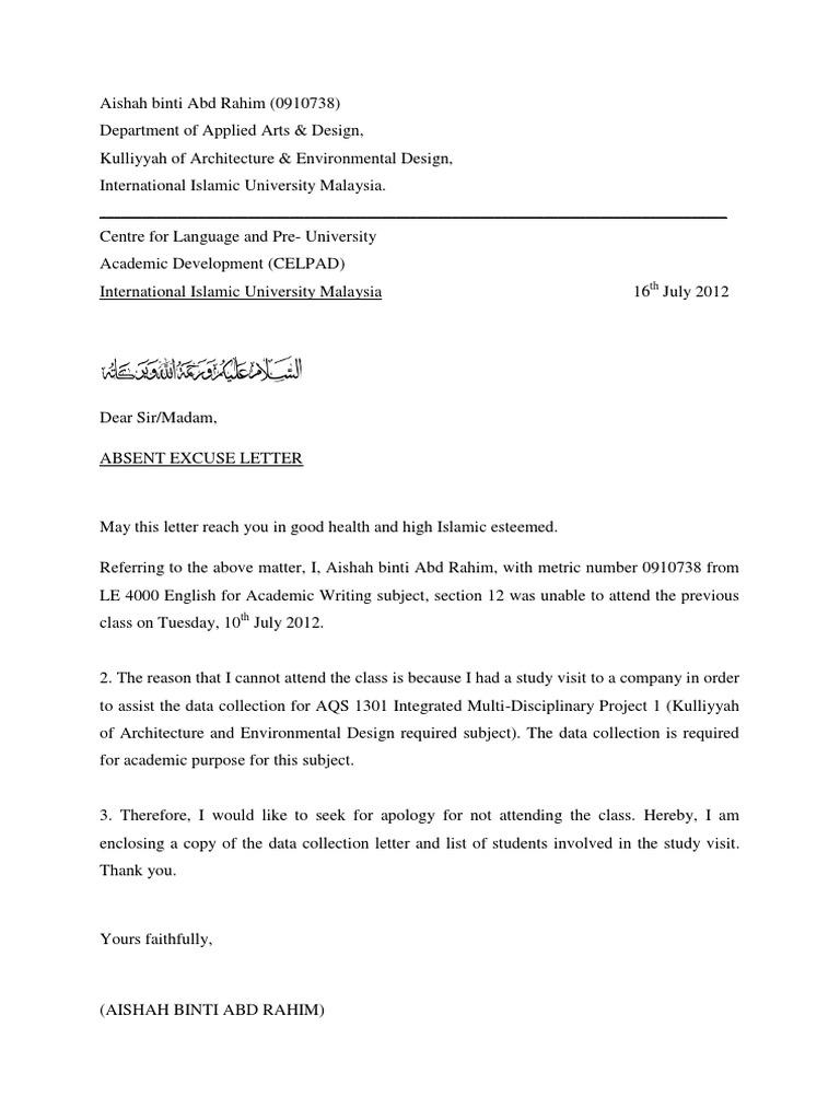 Brilliant ideas of field trip permission letter permission letters absent excuse letter for not attending class spiritdancerdesigns Gallery