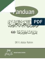 Panduan Durusul Lughah Al Arabiyyah 4