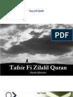 106 Surah Quraisy