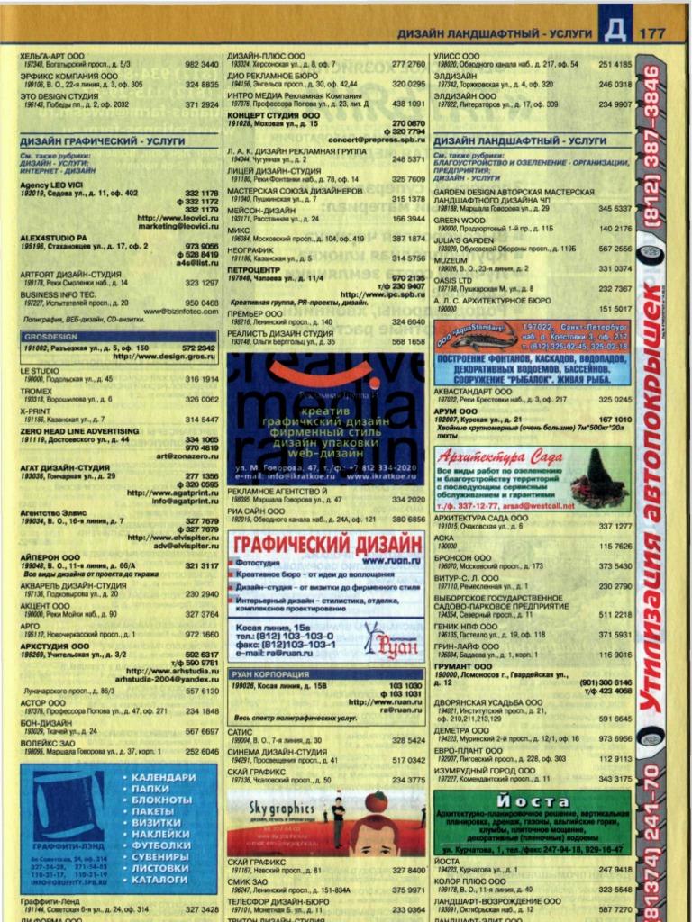 прибор ц4352 м1 схема 1981