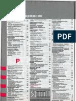 справочник KONTAKT 2005. СПб и ЛО. 13(13)