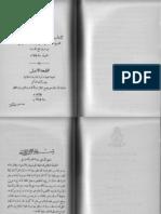 Ibn 'Arabi_Kitab Al-Asfar