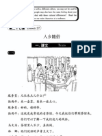 NPCR 3 pdf