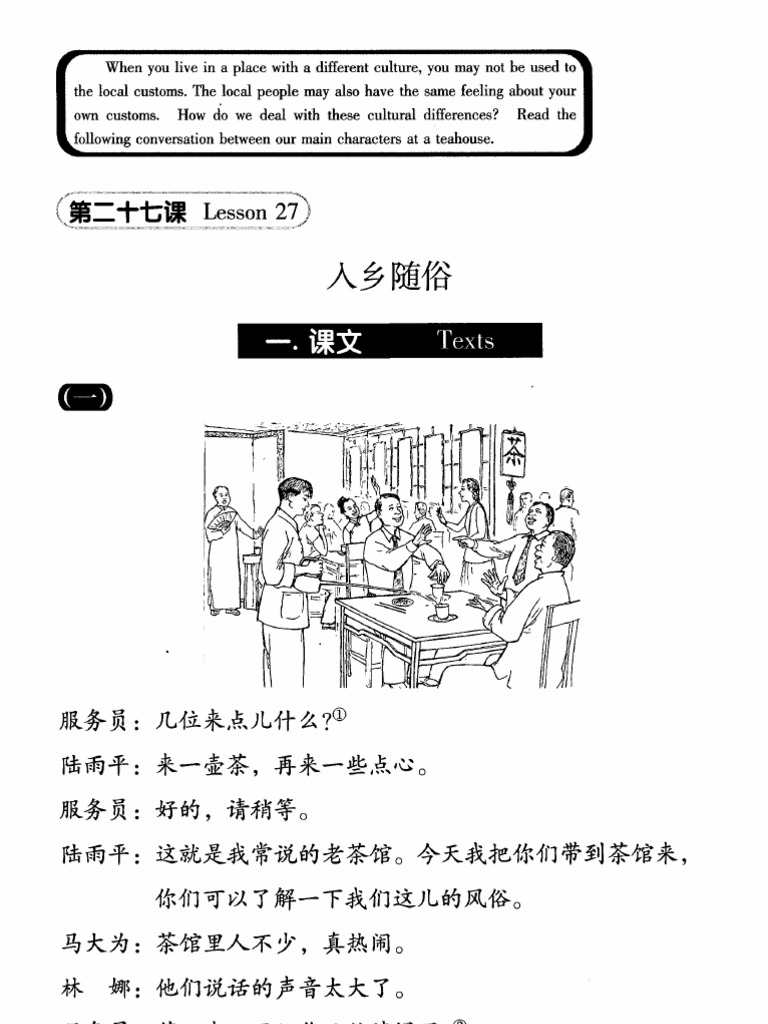 new practical chinese reader 3 pdf