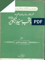 Manaqibe Syed e Hajvair Data Sahab by Raja Rasheed Mahmood