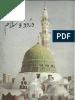Darood Wa Salam by Raja Rasheed Mahmood