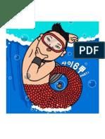 Digital Booklet - PSY 6 (Six Rules), Part 1