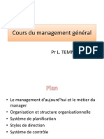 Cours du management général 1