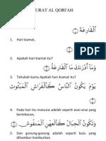 Surat Al Qori'Ah