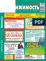 Nedvizimost_09.pdf