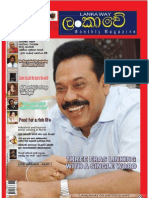 LANKAWAY INTERNATIONAL MONTHLY MAGAZINE