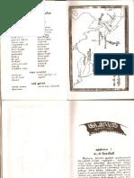 Kadal Pura Part 3