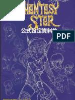 Phantasy Star Compendium