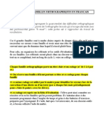 familles_orthographiques