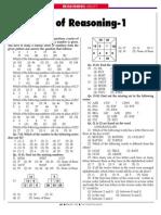 Test of Reasoning10