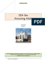 054 Ilm - Knowing Allah