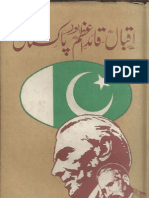 Iqbal Qauid e Azam Aur Pakistan by Raja Rasheed Mahmood