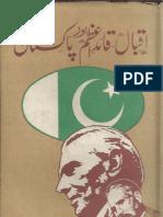 Iqbal Qauid e Azam Aur Pakistan by Raja Rasheed Mahmood